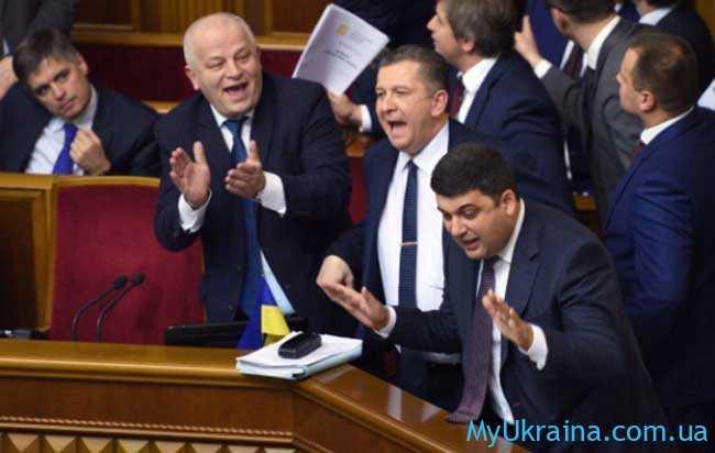 Деятельность украинских избранников