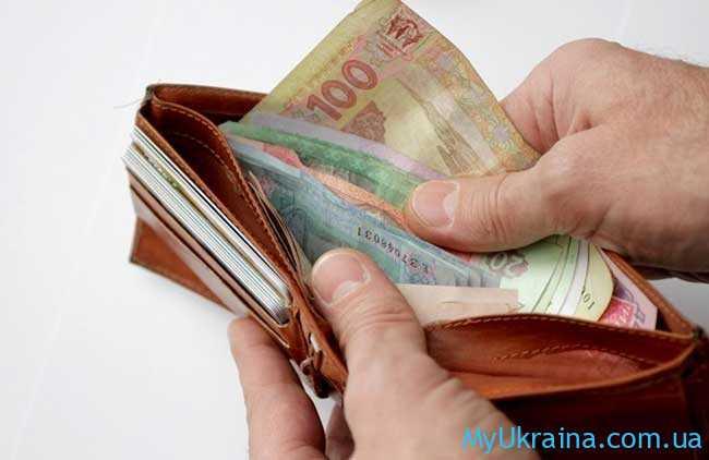 Зарплата госслужащих
