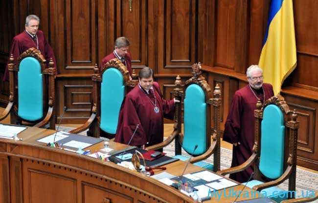 Зарплата судей Украины в 2020 году